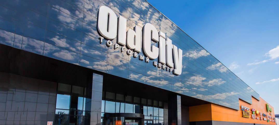 ТЦ OldCity Гродно - Торговый центр